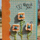 Sc thankyou button card