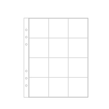 92050 (12)2x2 pp shopimage