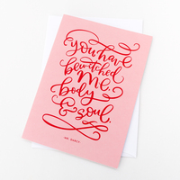 Studio calico savannah preview   stationery 2501 1