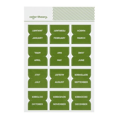 Sc shop stickers monthly labels yes peas (1) 9618